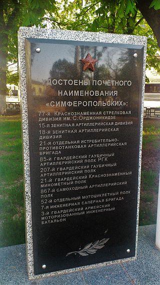 04_(OT-34_in_Simferopol) (320x569, 214Kb)