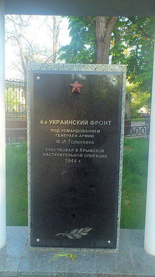 06 (OT-34_in_Simferopol) (320x569, 170Kb)