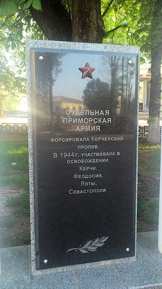 10a_(OT-34_in_Simferopol) (320x569, 181Kb)