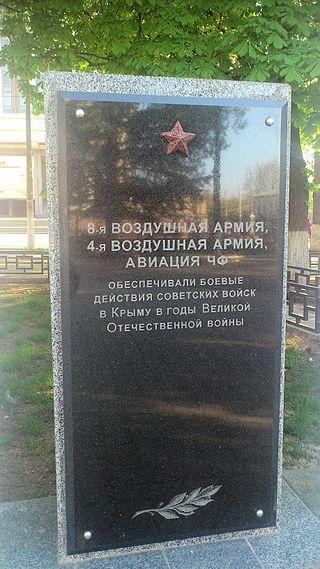10c_(OT-34_in_Simferopol) (320x569, 190Kb)