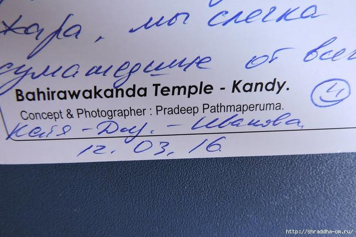 открытка от Кати (3) (700x466, 270Kb)