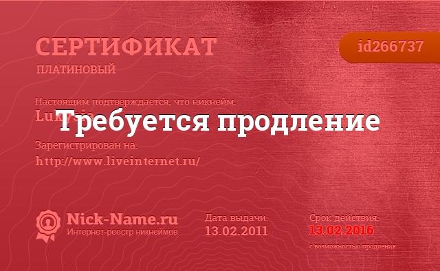 Сертификация никнеймов контур экстерн получение нового сертификата