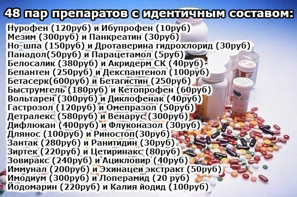 image (6) (604x402, 138Kb)