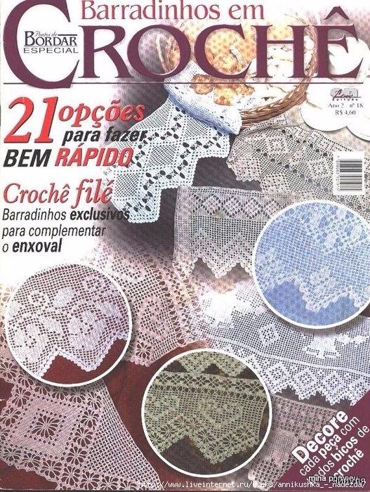 crochet-edging-magazine-make-handmade-12673638_barradinhos_on_2_18 (527x700, 409Kb)