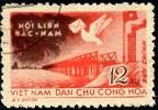 Северный Вьетнам. Пограничная река (144x100, 11Kb)