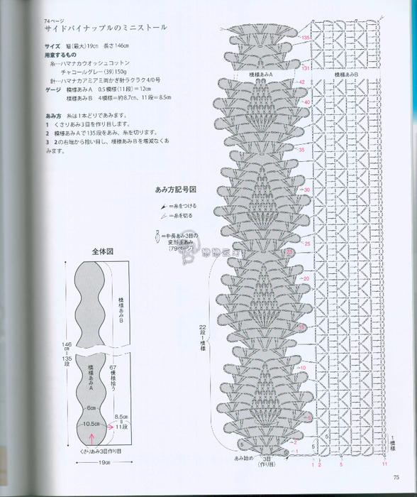 75 (588x700, 427Kb)