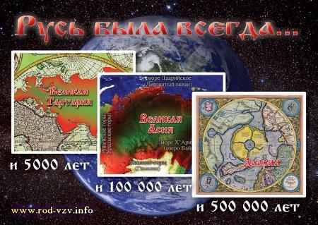 rus (450x319, 241Kb)