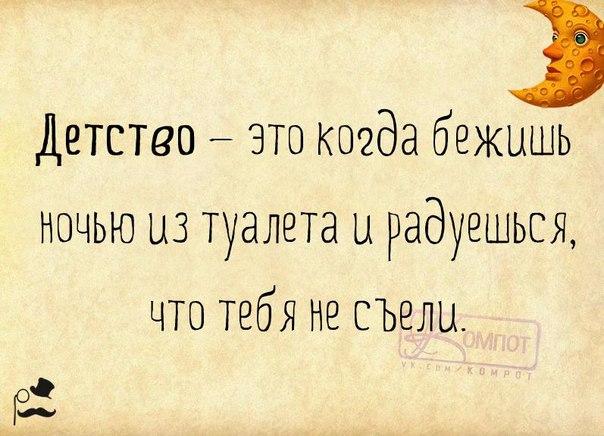1428258858_frazki-7 (604x436, 249Kb)