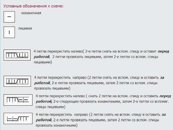 6009459_Risynok1_1_ (555x417, 69Kb)