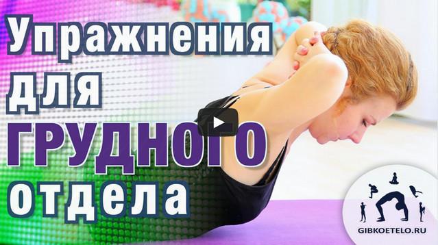 3720816_Yprajneniya_dlya_grydnogo_otdela (639x358, 52Kb)