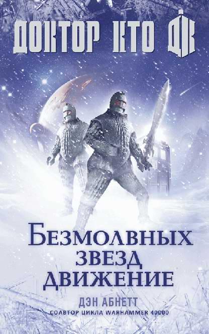 2015-02-21_020622_Lamers.ucoz.ru (416x665, 48Kb)