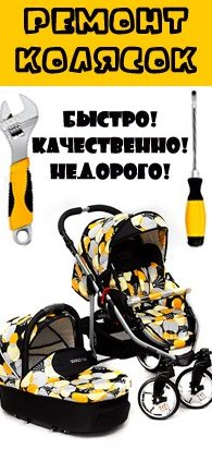 remont kolyasok_13196415 (195x412, 106Kb)