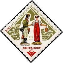 200 лет Дмитровскому фарфоровому заводу 1 (212x212, 28Kb)