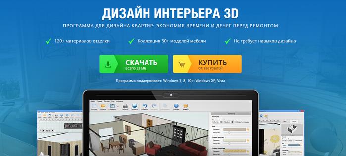 ��������� ������ ��������� 3D/3085196_zd (700x315, 297Kb)
