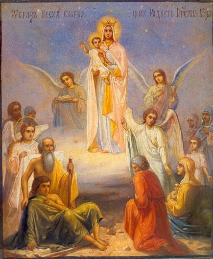 ikona-vseh-skorbyashhih-radost_- (417x507, 114Kb)