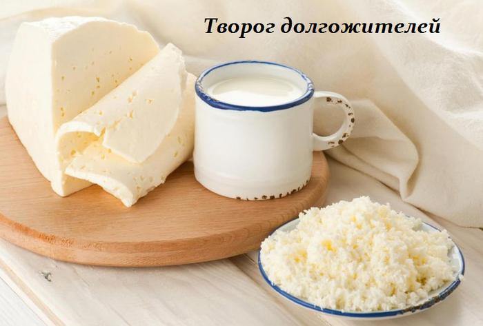 1460797229_Tvorog_dolgozhiteley (700x473, 385Kb)