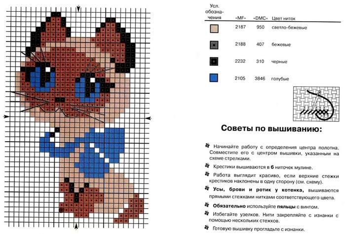 http://img0.liveinternet.ru/images/attach/c/4/78/263/78263122_gav_sx.jpg