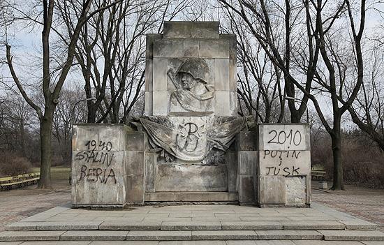 pomnik_tusk_putin_pap_1 (550x351, 146Kb)