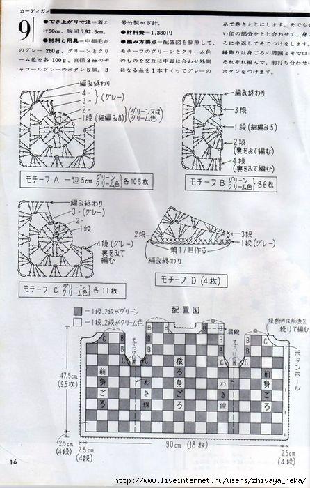 p (16) (446x700, 196Kb)