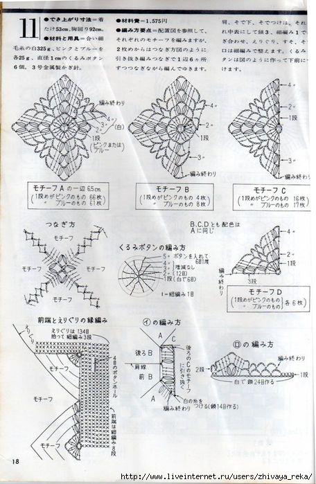 p (18) (456x700, 203Kb)