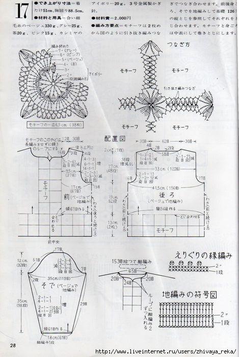 p (28) (469x700, 192Kb)