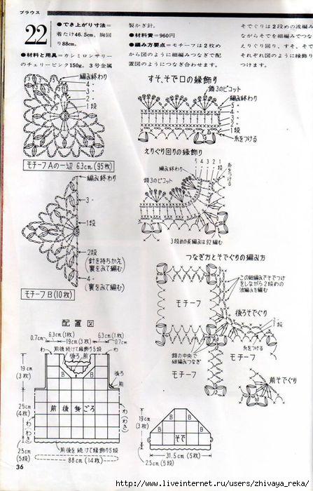 p (36) (447x700, 192Kb)