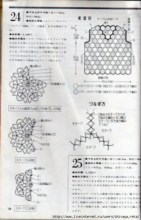 p (38) (450x700, 208Kb)