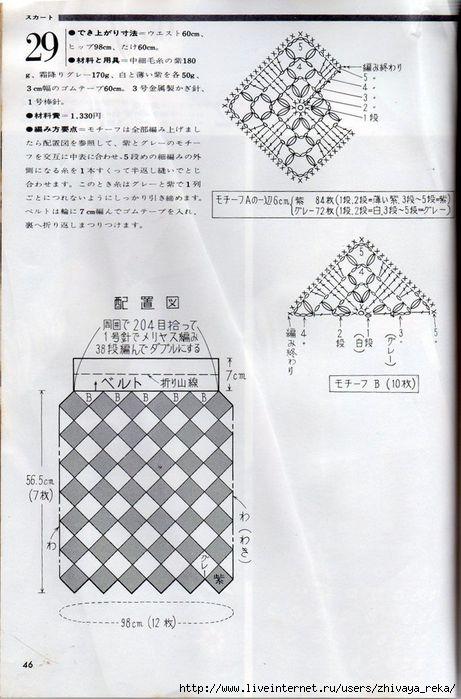 p (46) (461x700, 182Kb)