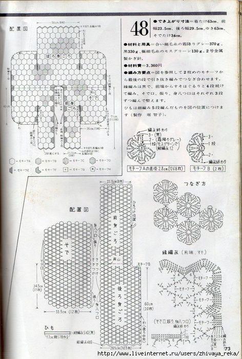 p (73) (472x700, 228Kb)