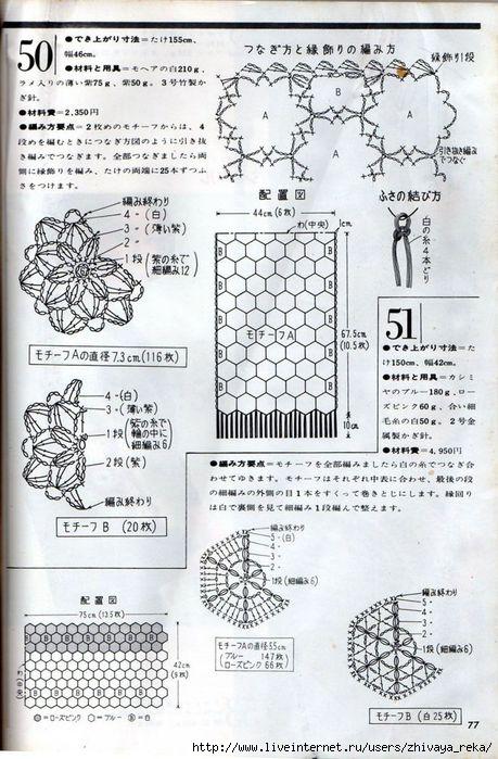 p (77) (459x700, 230Kb)