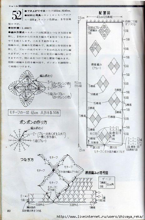 p (80) (463x700, 196Kb)