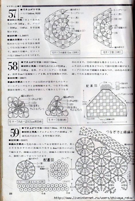 p (86) (470x700, 261Kb)
