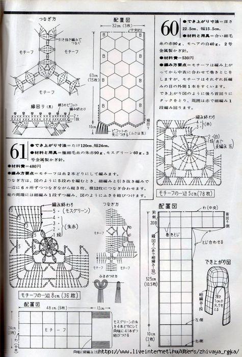 p (87) (475x700, 232Kb)