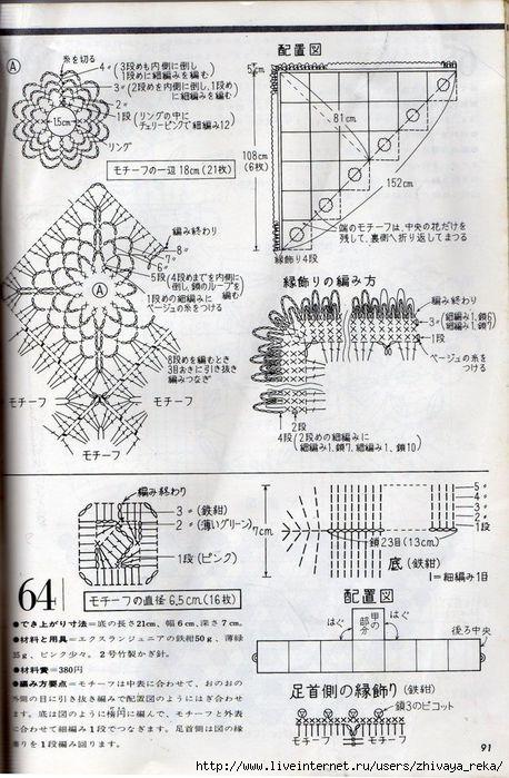p (91) (458x700, 231Kb)
