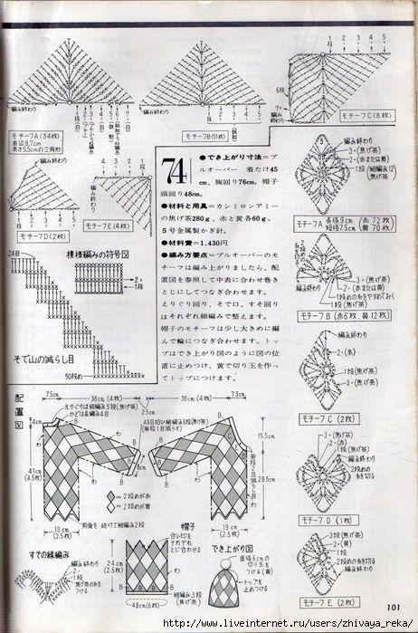 p (101) (462x700, 232Kb)