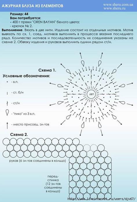 мотив8 (473x700, 158Kb)