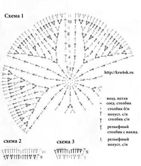 cvetok8-480x562 (480x562, 61Kb)