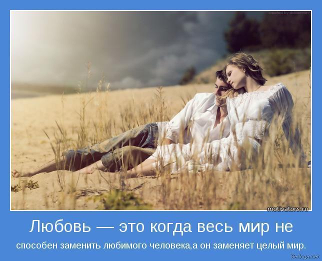 berloga.net_693737819 (644x522, 47Kb)
