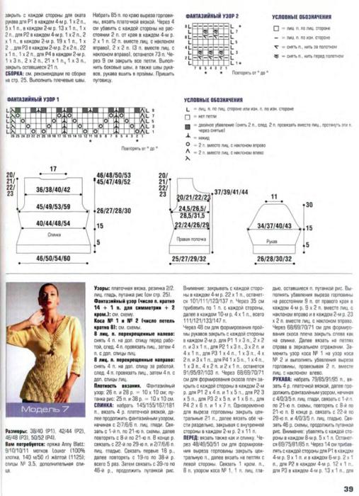 кул1 (507x700, 431Kb)