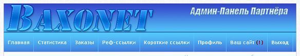 заработать в интернете/3479580_partnerka (584x110, 13Kb)