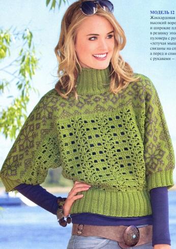 """Пуловер с рукавами """"летучая"""
