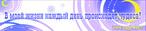 Превью 4 (470x100, 47Kb)