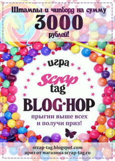 blog-hop-2-candy (228x320, 160Kb)