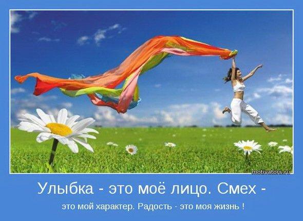 1308582990_motivator-18499 (590x431, 50Kb)