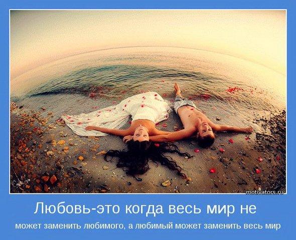 1308583024_motivator-18813.gif (590x479, 79Kb)