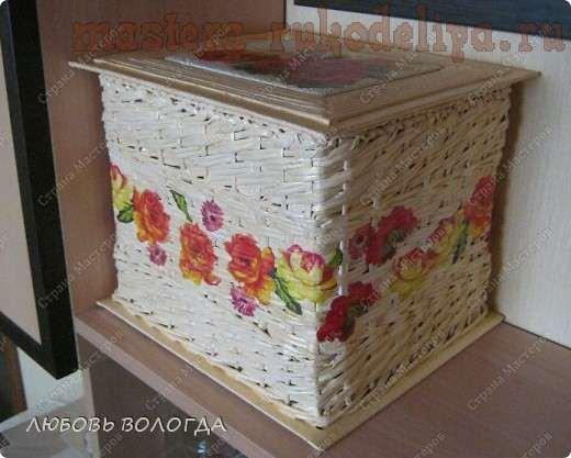 коробка из газет (520x417, 28Kb)