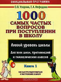 1000861409 (200x268, 18Kb)