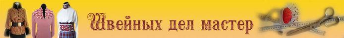 logo (700x78, 15Kb)
