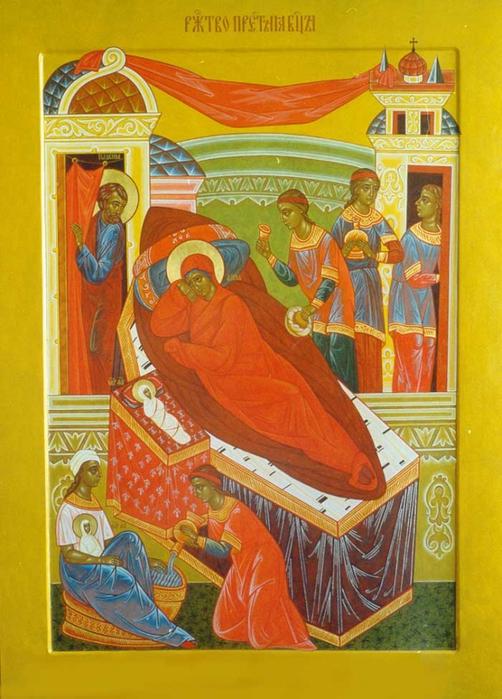 икона рождество пресвятой богородицы: