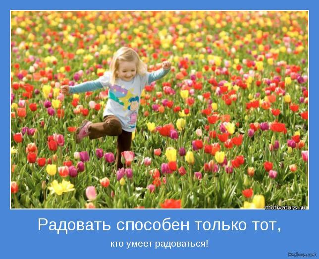 berloga.net_249700440 (644x523, 70Kb)